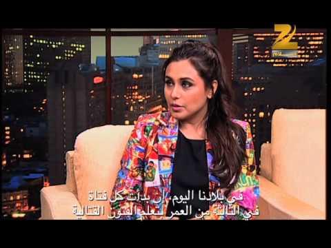 Aalam Bollywood: Rani Mukerji in Conversation with Komal Nahta - Part 1