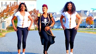 Genet Abate - Man Lilekih | ማን ሊለቅህ - New Ethiopian Music 2017 (Official Video)