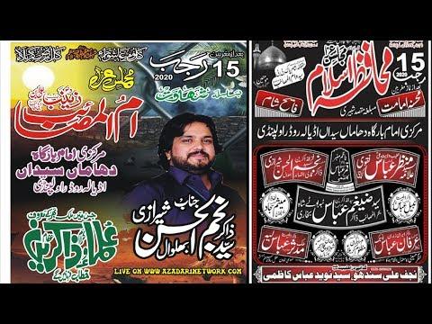 Live Majlis 15 Rajab 2020 Dhama Syedan Rawalpindi