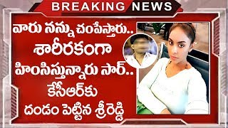 Sri Reddy Sensational Tweets To Telangana CM Kcr | Sri Reddy | TTM