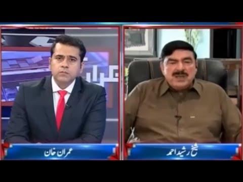 Takrar 11 July 2016 - Kashmir soon going to get independence - Sheikh Rasheed
