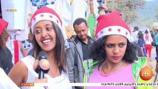 አዲስ ነገር ታህሳስ 28,2011 /What's New January 6, 2019