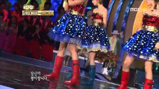 [100922] Orange Caramel - Love Battery