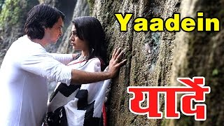 ROMANTIC HINDI SONGS 2016   Best Romantic Bollywood Songs   Yaadein   यादें