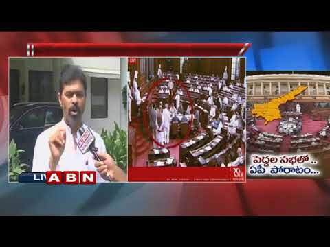 MP CM Ramesh Face to Face over TDP Strategies in Rajya Sabha