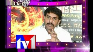 Korivi Deyyam - TV1_GHOST RIDER-2 IN TELUGU