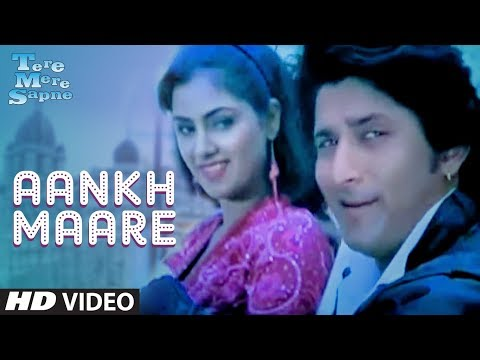 Aankh Maare O Ladka Aankh Maare [full Song] |tere Mere Sapne| Arshad Warsi video
