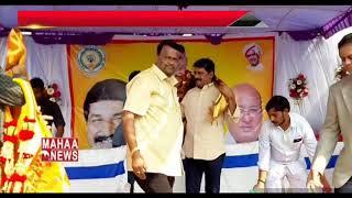 MInister Ganta Srinivasa Rao Inaugurates Additional Class Rooms For Students|East Godavari|MahaaNews