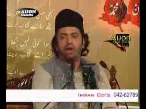 Allama Nasir Abbas Biyan Marfat E Imam Majlis At Lahore video