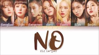 Clc 씨엘씨 No Color Coded Eng Rom Han 가사