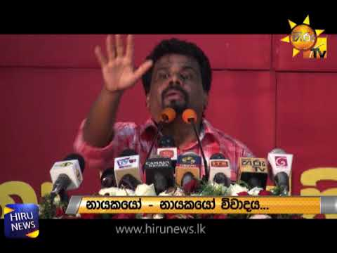 the jvp will not acc|eng