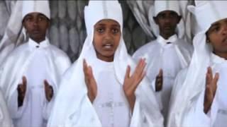 Ethiopian Ortodox Tewahido Mezmur Amanuel Mesgana Lante