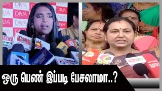 கஸ்தூரி பேச்சு..! | Actress Kasthuri Speech About Premalatha | Mobile Journalist