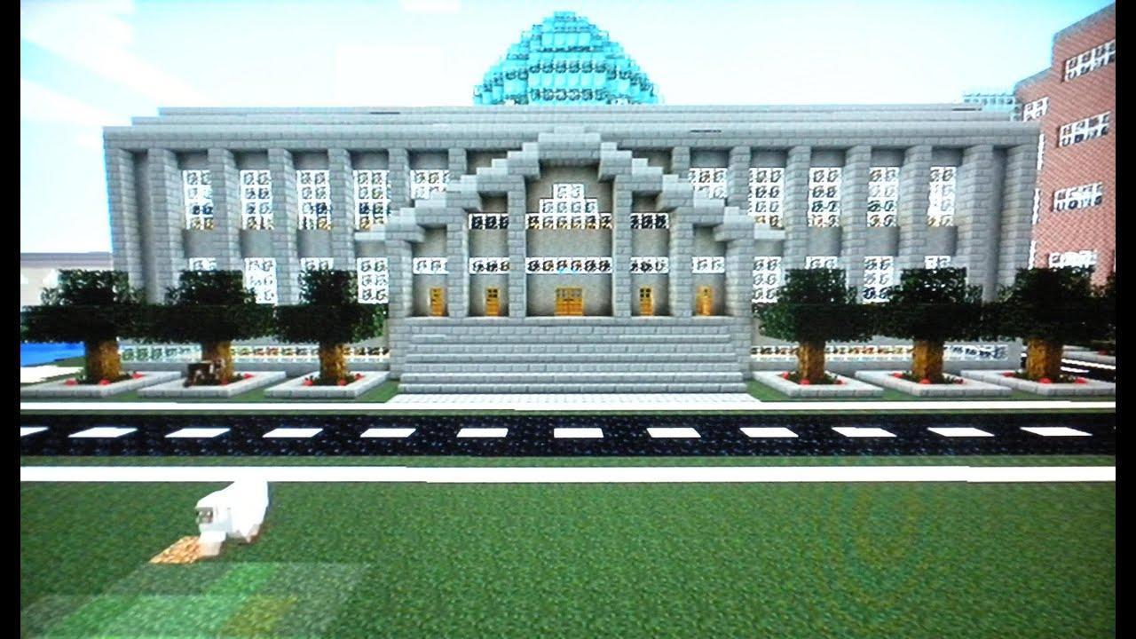 Modern City Hall City Hall Xbox Minecraft