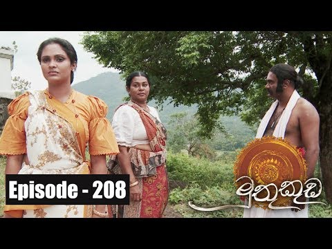 Muthu Kuda | Episode  208 22nd November 2017