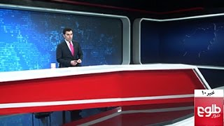 TOLOnews 10pm News 23 October 2016