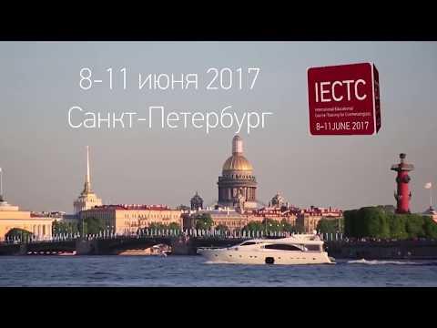 Интервью с косметологом, пластическим хирургом Круглик Е.В. на конгрессе IECTC.