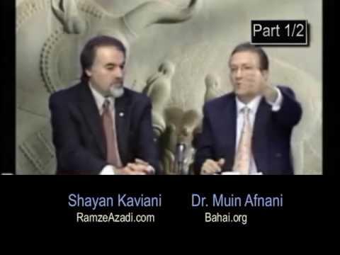 Broadcast 1 Pt 3/12 گفتگو با دکتر افنانی درباره دیانت بهایی