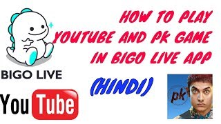 Bigo live app 2018. How to play YouTube and pk game in bigo live app 2018.