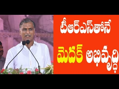 Minister Harish Rao lashed out Congress Leaders|Medak Public Meeting|KCR|TRS | Great Telangana TV