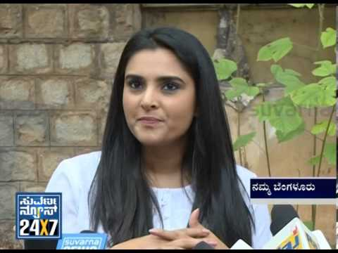 Actress Ramya Says Goodbye - ನ್ಯೂಸ್ ಹೆಡ್ಲೈನ್ಸ್ News Bulletin 03 Mar 14 Suvarna News video
