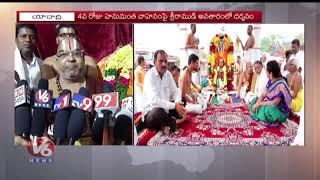 Sri Lakshmi Narasimha Swamy Radhotsavam At Yadadri Patha Gutta