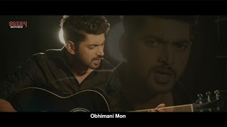 Obhimani Mon (Lyrical Video) | Prem Ki Bujhini | Om | Subhashree | Latest Bengali Song 2016