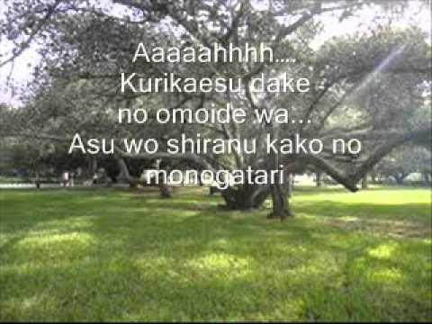 Ribaibaru (lirik) Mayumi Itsuwa video