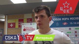 Константин Окулов: Любая победа достается тяжело