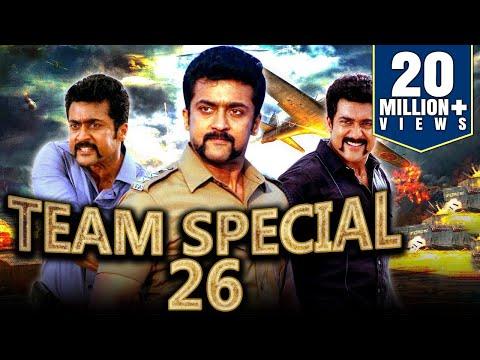 Team Special 26 (2019) Tamil Hindi Dubbed Full Movie | Suriya, Anushka Shetty, Hansika Motwani thumbnail