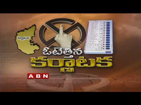Karnataka Assembly Elections 2018 | Congress Accuses BJP Over EVM Tampering | ABN Telugu