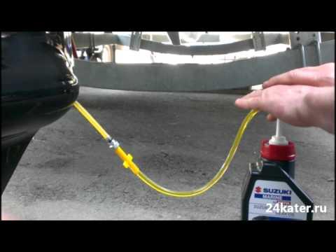 шприц-насос для замены масла в редукторе лодочного мотора
