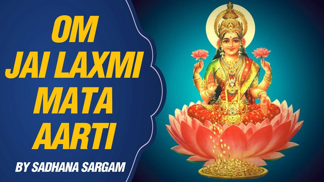 lakshmi aarti 95 MB - Download and listen mp3 free