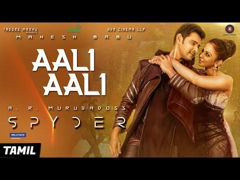 Aali Aali Tamil  Spyder  Mahesh Babu & Rakul Preet Singh  AR Murugadoss  Harris Jayaraj