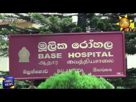 balangoda accident|eng