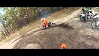 Мотокросс г.Рыльск KTM READY TO RACE