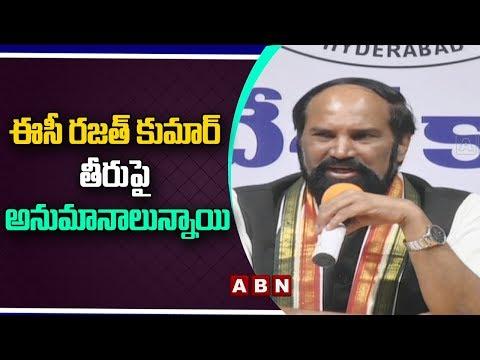 TPCC Chief Uttam Kumar Reddy Criticizes EC Rajat Kumar || ABN Telugu