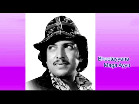 Full Kannada Movie 1974 | Bhootayyana Maga Ayyu | Vishnuvardhan, Lokesh, L V Sharada. video