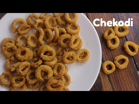 CHEKODI | How To Make Crispy Crunchy చేకోడి | Andhra's Best Snack | By chef Heera