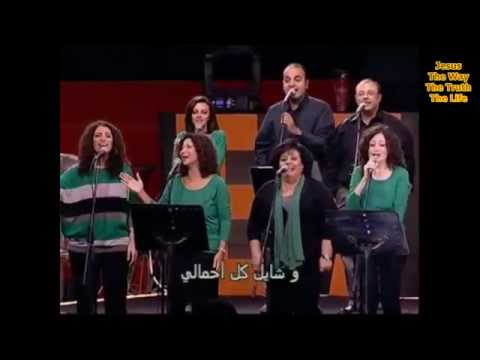 Ha Hallelujah...Arabic Christian Song, Egypt(Subtitles@CC)