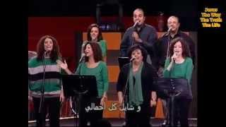 download lagu Ha Hallelujah...arabic Christian Song...better Life Teamegypt gratis