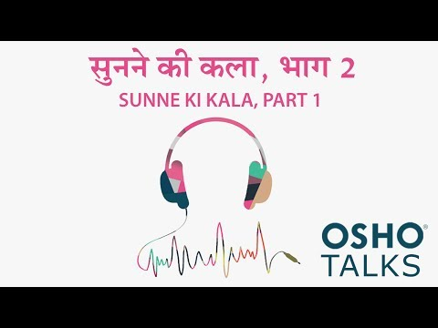 Osho: Sunne Ki Kala 2 video