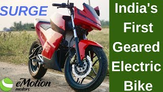 Surge Electric Bike : India's First Geared Electric Bike