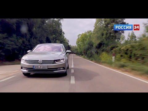 Volkswagen Passat B8 2014 // АвтоВести 180