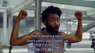 Download Lagu 洋楽 和訳 Childish Gambino - This Is America Gratis STAFABAND