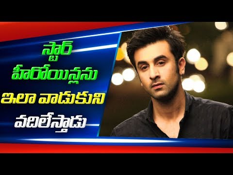 Ranbir Kapoor and Alia Bhatt enjoy a Discreet Romantic stay | ABN Telugu