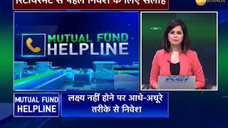 Mutual Fund Helpline: Solve all your mutual fund related queries, June 12, 2018