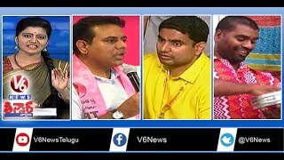 TS MP Candidates Winners | BJP Leaders Removed Chowkidar | Kavitha andamp; Lokesh Defeat | Teenmaar News