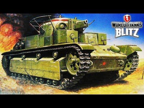 ВОТ БЛИЦ ТАНК Т-28 СССР новый акк | WOT Blitz a game about tanks | Видео для детей про танки онлайн