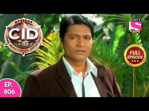 CID - Full Episode 806 - 20th October, 2018 thumbnail